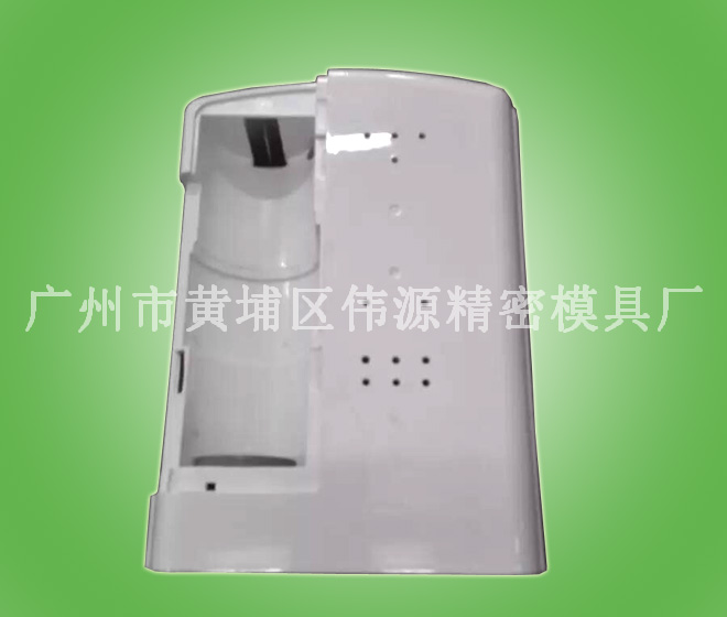 Water dispenser New face shell (2)
