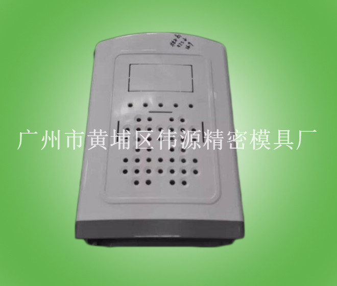 Water dispenser back cover