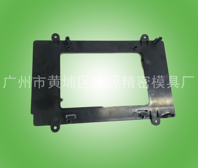 Environmental protection screen bracket